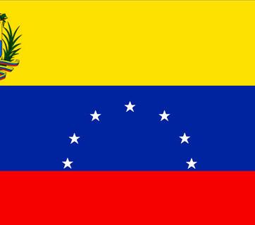 Cocina y Recetas de Venezuela
